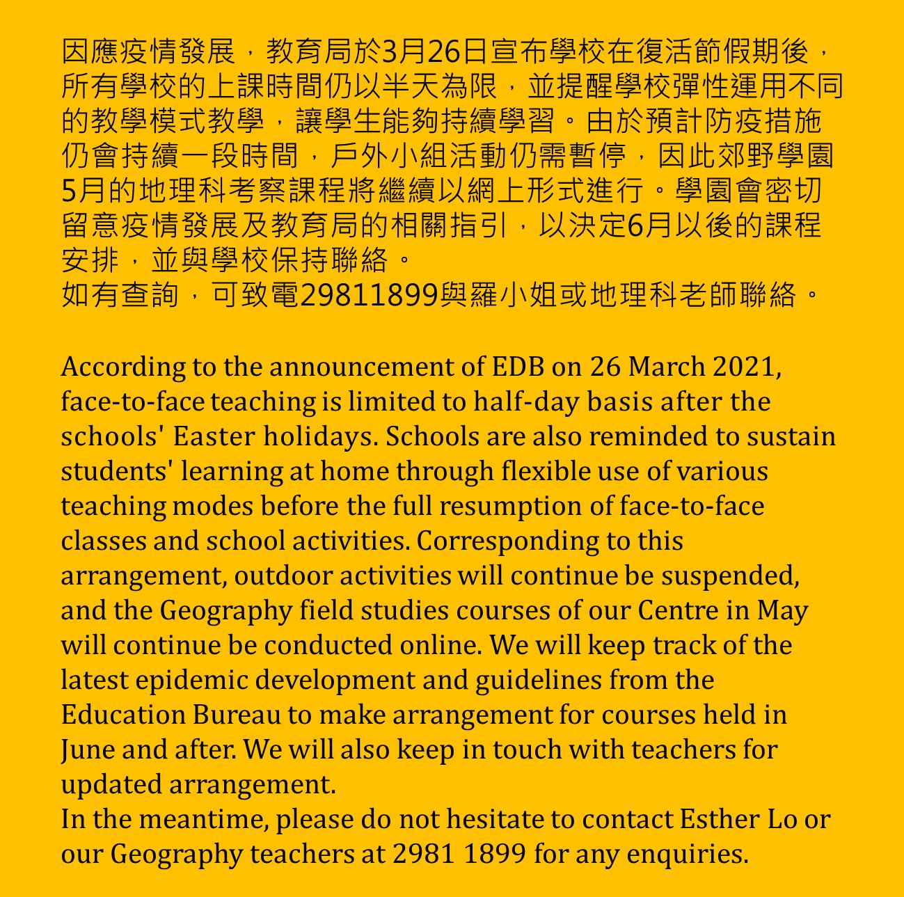 202105-geo-yellow